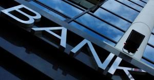 Ποινική ασυλία τραπεζιτών στη χώρα που «μάτωσε» για τις τράπεζες