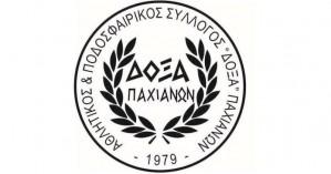 Συλλυπητήρια σε Ροκάκη από Δόξα και Καλτσέτο