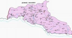 Χρηματοδοτήσεις πάνω από μισό εκατομμύριο ευρώ ψηφίστηκαν στον δήμο Αμαρίου