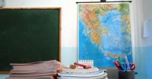 Συνεχίζεται το Βιωματικό Εργαστήριο με θέμα : «Από την Εκπαίδευση στην Αγορά Εργασίας»