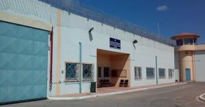 Προκηρύχτηκαν 84 θέσεις στις φυλακές της Κρήτης