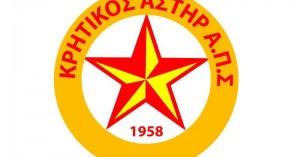 Κρ. Αστέρας: Συλλυπητήρια σε Ροκάκη-Συγχαίρει Ποσειδώνα