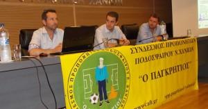 Σύνδεσμος Προπονητών: Συγχαρητήρια σε ΙΝΚΑ