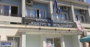 Τα Εργατικά Κέντρα Χανίων και Ρόδου ζητούν διεύρυνση της λίστας δικαιούχων των 800 ευρώ