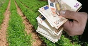 Η νέα επίσημη ενημέρωση του ΟΠΕΚΕΠΕ για την πληρωμή της επιδότησης