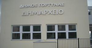 Επιστολή Κοκολάκη για αναστολή παρακράτησης της εισφοράς δακοκτονίας