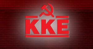 Περιοδεία υποψηφίων βουλευτών του ΚΚΕ στα Παχιανά