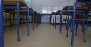 Περίεργο περιστατικό στο σχολείο Βαρυπέτρου καταγγέλλει ο σύλλογος δασκάλων