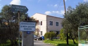 Ξεκίνησαν οι αιτήσεις για 220 θέσεις για δασοπροστασία στην Κρήτη