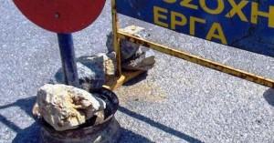 ΔΕΥΑΧ: Διακοπή κυκλοφορίας στην Παλιά Εθνική οδό Κισσάμου - Χανίων λόγω έργων