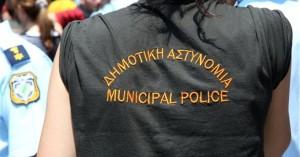 Επανασύσταση της Δημοτικής Αστυνομίας στον Δήμο Μινώα Πεδιάδας