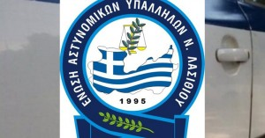 Με τον Γεν. Επιθεωρητή ΕΛΑΣ Ν. Ελλάδος συναντήθηκε η Εν. Αστ/κων Λασιθίου