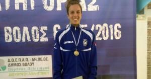 Χάλκινο μετάλλιο με την Εθνική η Καλαμαρίδη