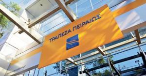 Η Τράπεζα Πειραιώς ολοκληρώνει επιτυχώς την έκδοση αξιογράφων Tier2 ύψους €400 εκατ.