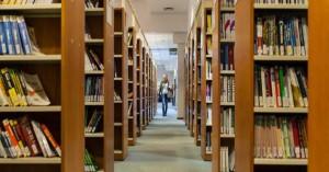 Πήρε το πράσινο φως η βιβλιοθήκη στην Τζανακάκη