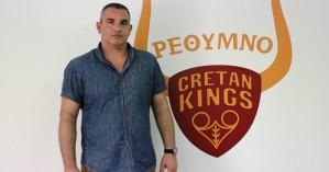 Ρέθυμνο C.K.: Κωνσταντινίδης, ο εκλεκτός