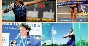Ελ. Βενιζέλος: Ευχές στους 4 αθλητές του για το Ρίο
