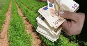 Πληρωμή 3,1 εκατομμυρίων ευρώ από τον ΟΠΕΚΕΠΕ