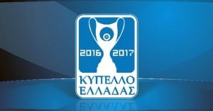 Κληρώσεις Κυπέλλου Ελλάδας, γυν. πρωταθλημάτων και Μικτών ομάδων