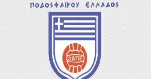 Σύνδεσμος Διαιτητών: Εκπροσώπηση στις εκλογές της ΟΔΠΕ