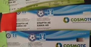 Τα εισιτήρια για το Σπάρτη-ΑΟΧ