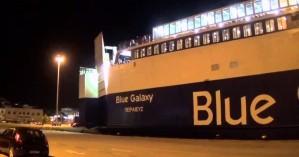 Το πλοίο για τα Χανιά επέστρεψε στον Πειραιά λίγο μετά τον απόπλου