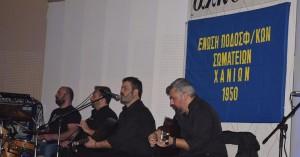 Στις 26/01 ο ετήσιος χορός της ΕΠΣΧ
