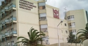 Καταγγελία κατά του ΠΑΓΝΗ για την Παιδοψυχιατρική