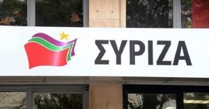 Το πολιτικό εφεύρημα ΣΥΡΙΖΑ