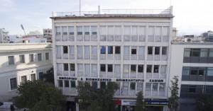 Ημερίδα του Συλλόγου Ιδιοκτητών Ελαιουργείων ν.Χανίων