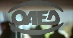 Ένα εκατομμύριο άνεργοι στη λίστα του ΟΑΕΔ τον Οκτώβριο