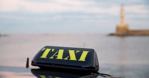 OEBENX: Διορθώστε την αδικία με τα ταξί