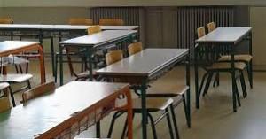 Καταδικάζουν τους βανδαλισμούς στο σχολείο