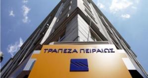 Συμφωνία της Τράπεζας Πειραιώς με την Thomas Cook Hotel Investments