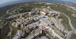 Διεθνές Συνέδριο Τεχνητής Νοημοσύνης στο Πολυτεχνείο Κρήτης