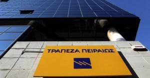 """Νέα  Υπηρεσία Αποταμίευσης """"Pay & Save"""" από την Τράπεζα Πειραιώς"""