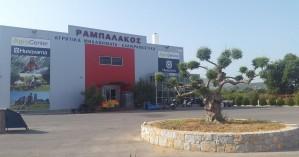 Συνεχίζονται οι μεγάλες προσφορές της Agrocenter Ραμπαλάκος και το Φεβρουάριο