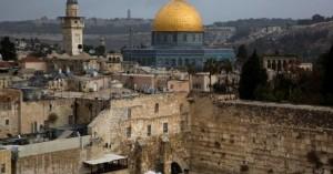 Η αστυνομία σκότωσε έναν άντρα που είχε μαχαίρι, στην Παλιά Πόλη της Ιερουσαλήμ