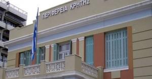 Περιφέρεια Κρήτης: Οι έδρες των έξι συνδυασμών στο νέο Συμβούλιο – Η μάχη του σταυρού