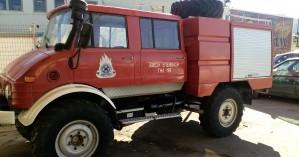 Πυρκαγιά κοντά στο χωριό της Ανώπολης Σφακίων