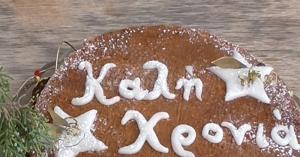 Ο Ορειβατικός κόβει την πρωτοχρονιάτικη πίτα του