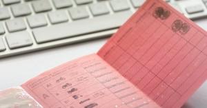 Εξετάσεις για πιστοποιητικό μεταφοράς επικινδύνων εμπορευμάτων