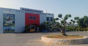 Πλήθος προσφορών στην Agrocenter Ραμπαλάκος για όλο το Δεκέμβρη