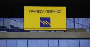 Η Τράπεζα Πειραιώς ανακοίνωσε συνεργασία με την M&G Investements