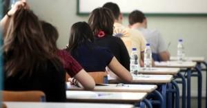 Επιστολή στον Υπουργό Παιδείας για τις προαγωγικές εξετάσεις του Λυκείου