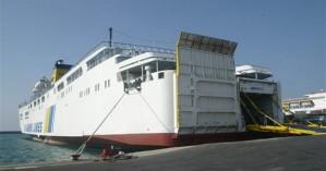 Τραυματίστηκε ναύτης στο πλοίο