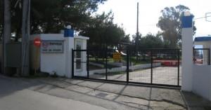 Δεν μπορεί να υπαχθεί στο Υπερταμείο το στρατόπεδο Μαρκοπούλου