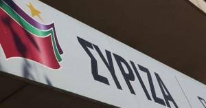 Διαδικτυακή εκδήλωση ΣΥΡΙΖΑ Ηρακλείου για το κοινωνικό κράτος