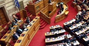 Την Πέμπτη στη Βουλή η κύρωση σύμβασης από το κληροδότημα Μαλινάκη