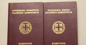 Νέες συλλήψεις για πλαστά διαβατήρια σε Ηράκλειο και Χανιά!